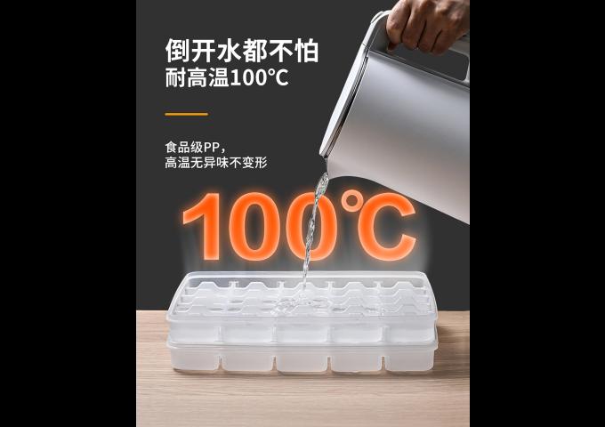 北京高质量日用品模具哪家好「台州市黄岩书豪模具供应」
