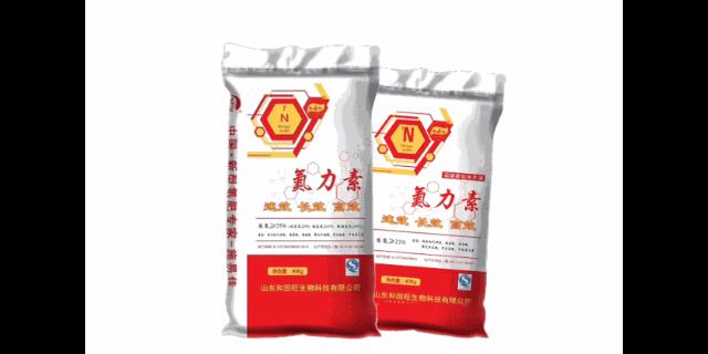 柑橘菌肥好品牌 來電咨詢「山東和田旺生物科技供應」