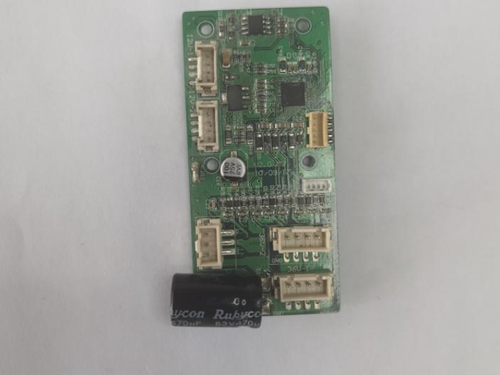 杭州多功能吸尘器控制板多少钱,小家电控制板