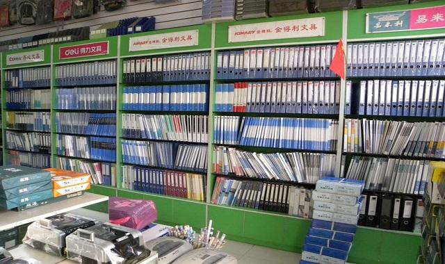 云南公司办公用品哪家批发厂好 客户至上「云南烁杰商贸供应」
