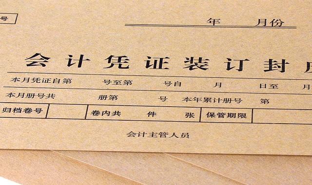 云南购买会计用品批发多少钱 真诚推荐 云南烁杰商贸供应