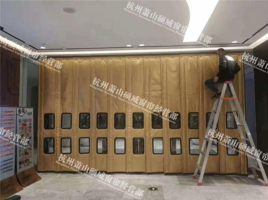 紹興防寒棉門簾效果圖 碩威窗簾「杭州蕭山碩威窗簾供應」