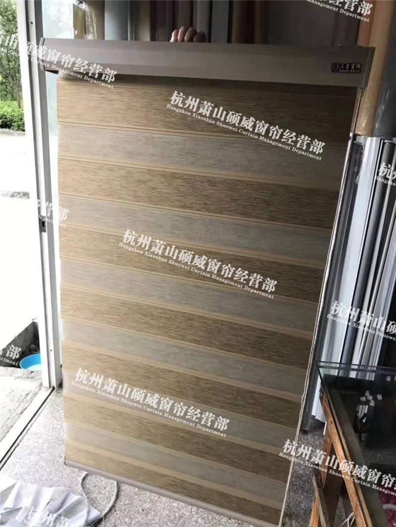 舟山遮陽簾上門安裝 碩威窗簾「杭州蕭山碩威窗簾供應」