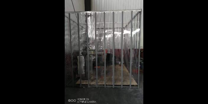 拱墅區防塵磁吸門簾 服務為先「杭州蕭山碩威窗簾供應」
