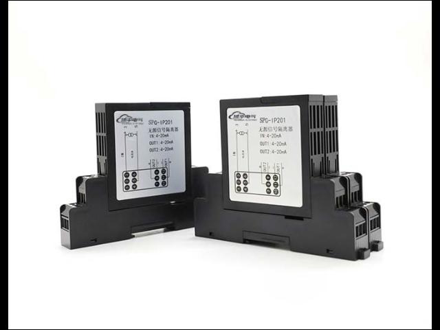 無錫模擬信號隔離器廠家