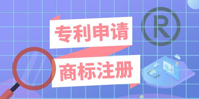 杭州专利申请费用是多少