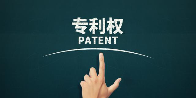 重庆什么是专利申请推荐 贴心服务「数字威客供应」