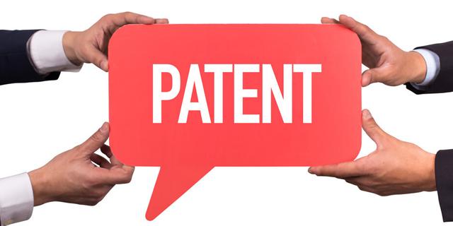 安徽购买专利申请,专利申请