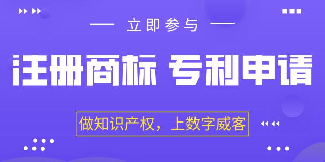 广西高科技版权登记怎么办