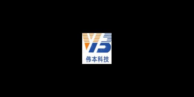 赣州什么是微信开发认真负责「上海伟本信息科技供应」