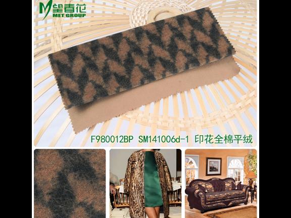 江蘇燈蕊絨布料生產 有口皆碑「上海望春花進出口貿易供應」