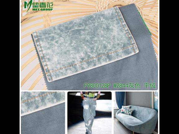 上海布料平纹生产商 服务为先「上海望春花进出口贸易供应」