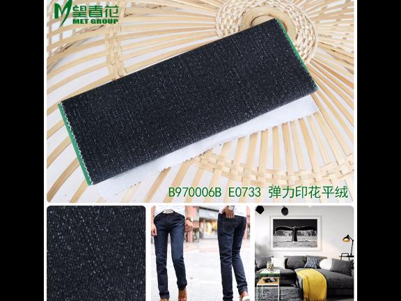 燈蕊絨服裝面料生產商 誠信服務「上海望春花進出口貿易供應」