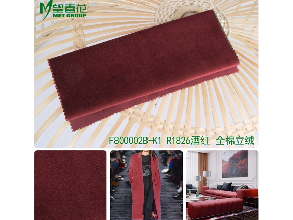 上海天鹅绒 面料厂家直销 服务为先「上海望春花进出口贸易供应」