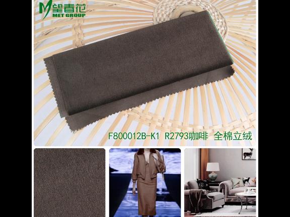 江苏印花天鹅绒生产厂家 值得信赖 上海望春花进出口贸易供应