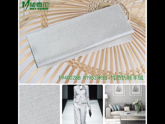 上海金丝绒的料子报价 值得信赖 上海望春花进出口贸易供应