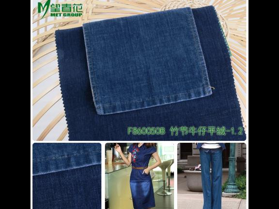 全棉針織牛仔布成分 歡迎來電「上海望春花進出口貿易供應」