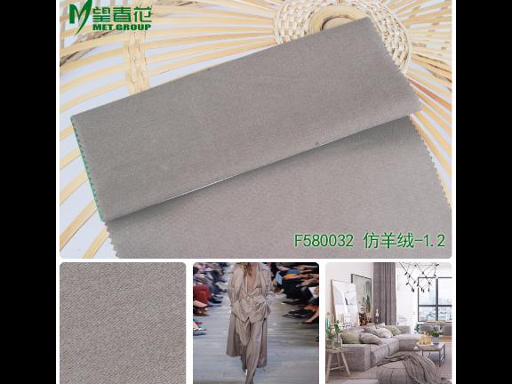 純棉斜紋面料定制 客戶至上「上海望春花進出口貿易供應」
