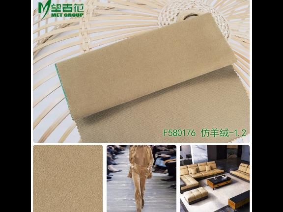 提花布料规格 有口皆碑「上海望春花进出口贸易供应」