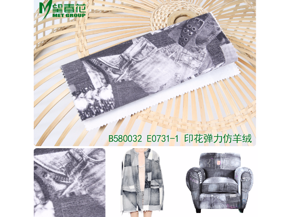 衣服有什么面料 歡迎咨詢「上海望春花進出口貿易供應」