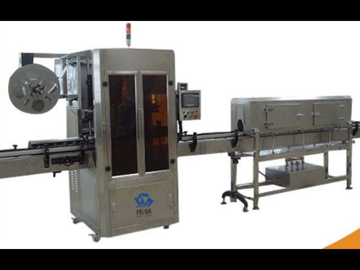 pcb全自动贴标机销售 服务至上 上海纬剑机械供应