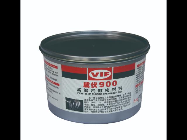 云南MFZ-1汽缸密封剂厂家 欢迎来电 上海威能新材料技术供应