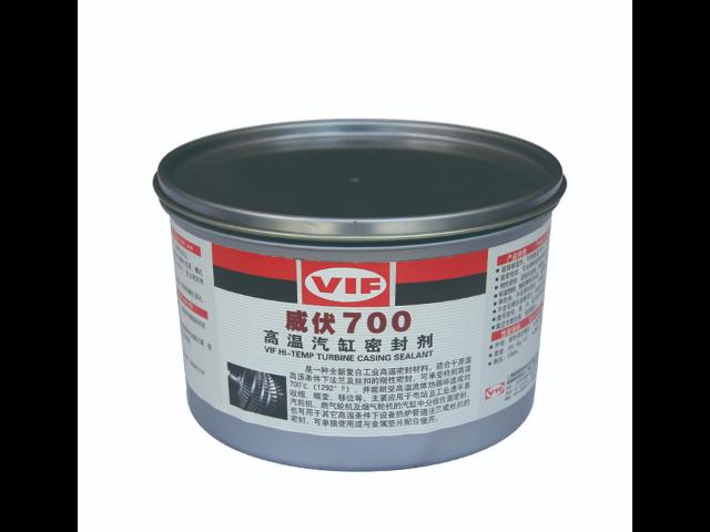 广西MFZ-3汽缸密封涂料价格 诚信服务 上海威能新材料技术供应