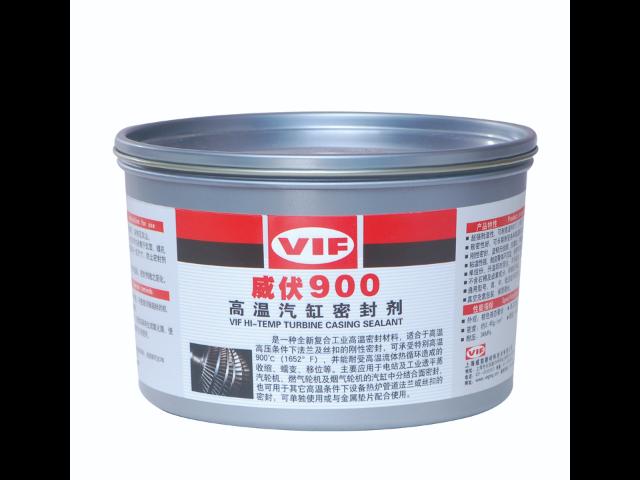 湖北高压缸汽缸密封剂 有口皆碑 上海威能新材料技术供应
