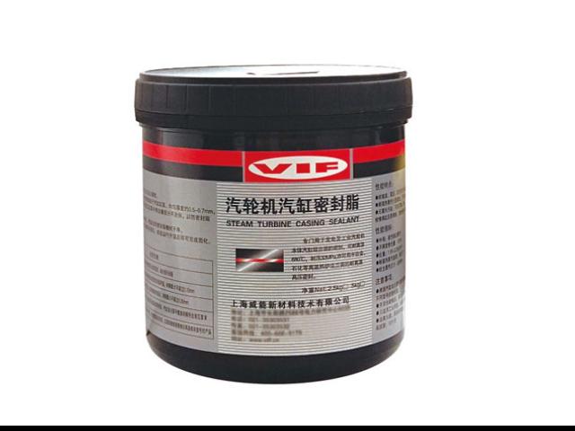 宁夏MFZ-1汽缸密封剂厂家 诚信经营 上海威能新材料技术供应