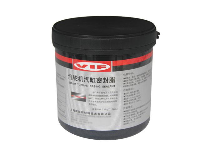 甘肃高压缸汽缸密封胶厂家 有口皆碑 上海威能新材料技术供应