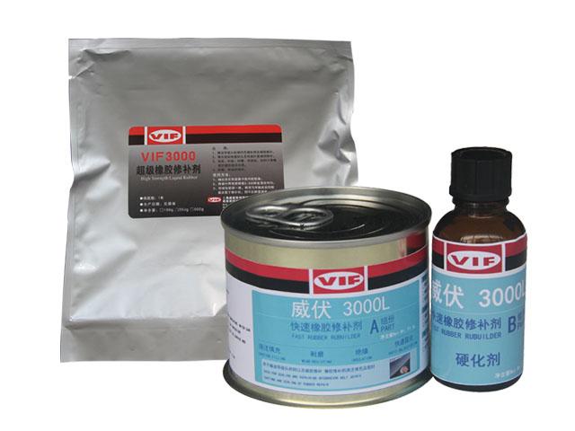 河南快速橡胶修补胶vif3000 值得信赖 上海威能新材料技术供应