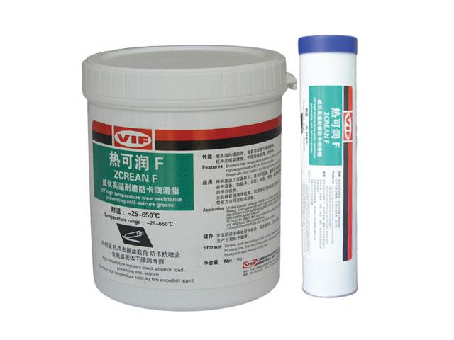 新疆耐温润滑脂 欢迎咨询 上海威能新材料技术供应