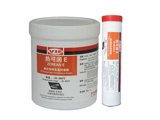 威伏热可润F高温耐磨防卡润滑脂多少钱 来电咨询 上海威能新材料技术供应