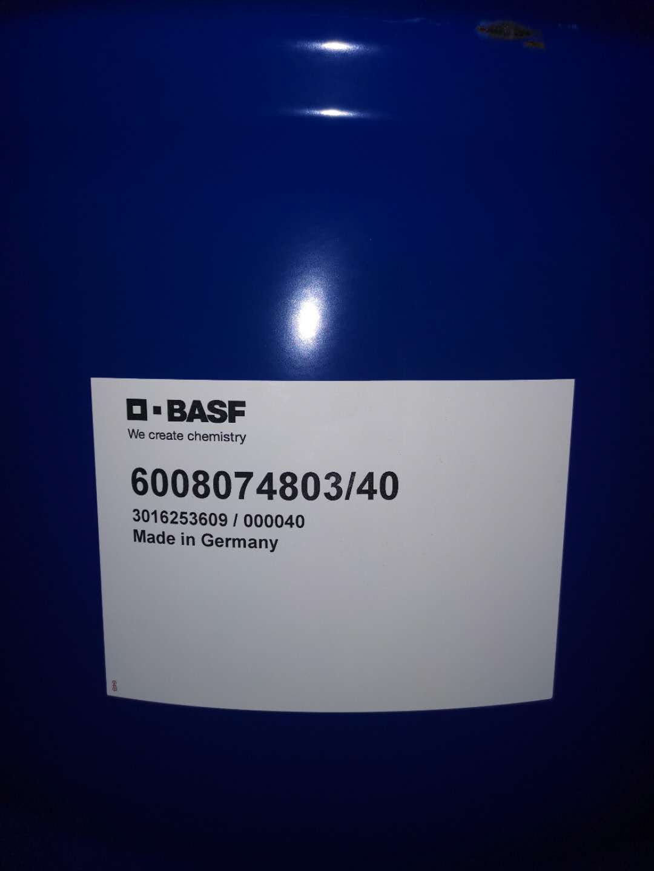二异丙醇胺哪家优惠 上海蔚云化工供应