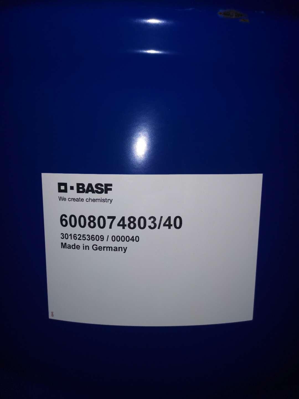 福建二甘醇胺DGA制造厂家 上海蔚云化工供应