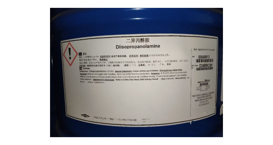 扬州二甘醇胺DGA规格是多少,二甘醇胺DGA
