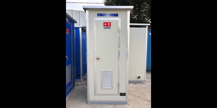 崇明区移动厕所生态 诚信服务 上海卫泽环保供应