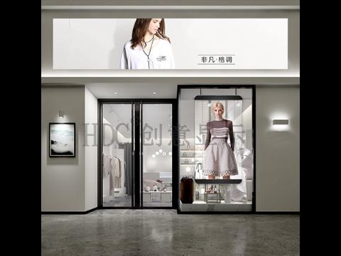 北京创意led显示屏供货商,HDC创意显示