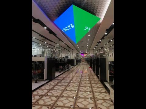 HDC商场大型led显示屏,HDC文创显示