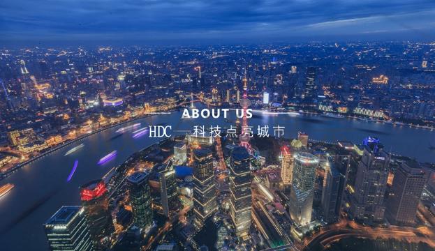 浙江定购HDC玻璃幕墙led显示屏,HDC幕墙屏