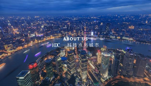 浙江HDCled软幕屏预定,HDC柔性屏软模组
