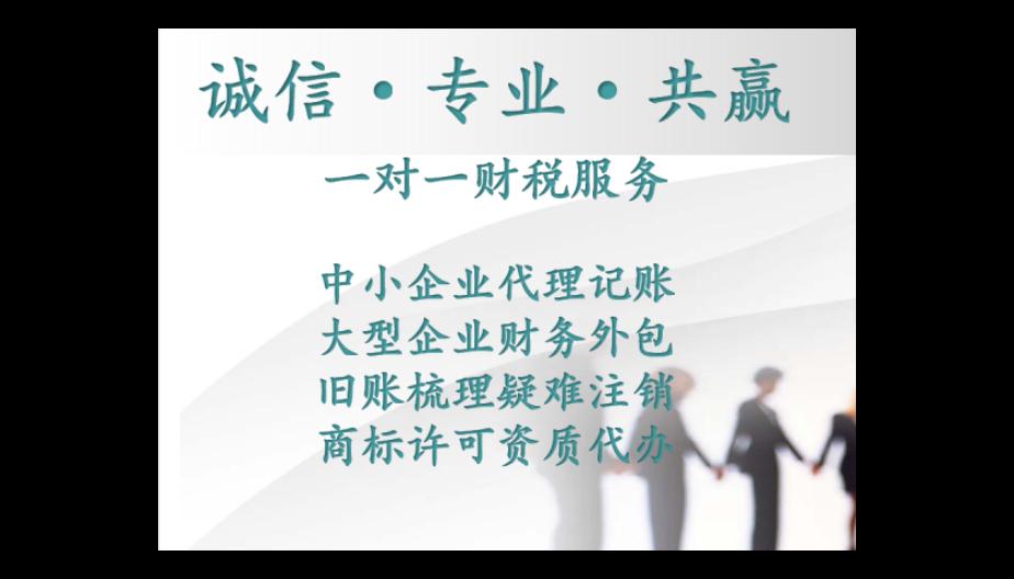 静安区高新技术注册公司多长时间,注册公司