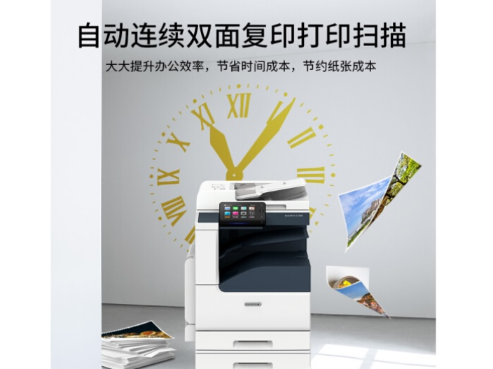 杭州租復印機聯系廠家 推薦咨詢「上海文貿辦公設備供應」