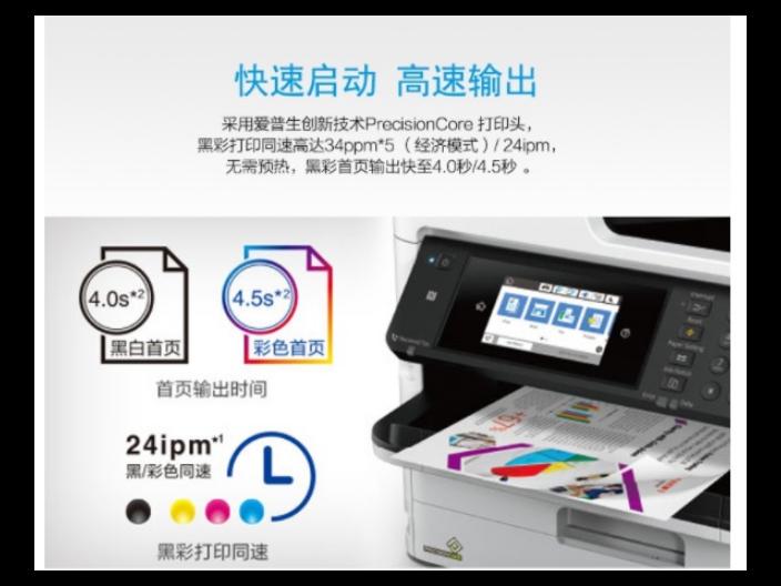 蘇州出租家用打印機費用 歡迎咨詢「上海文貿辦公設備供應」