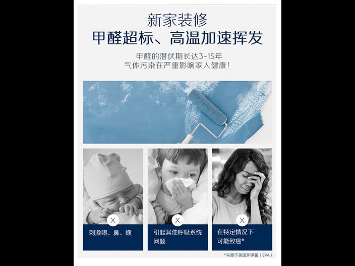 浙江租用家用空气净化器费用 来电咨询「上海文贸办公设备供应」