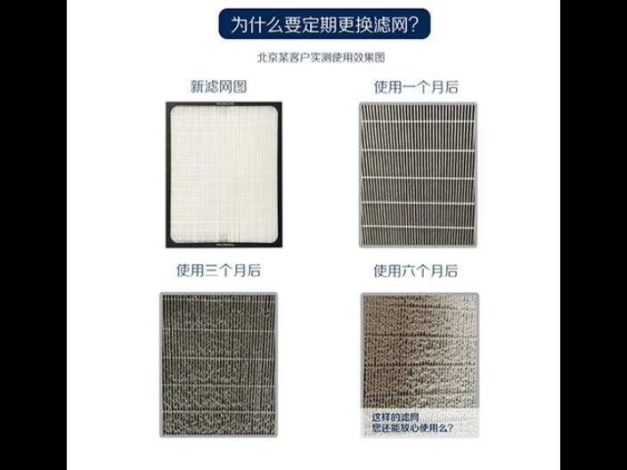 常州空氣凈化器租賃多少錢 歡迎來電「上海文貿辦公設備供應」