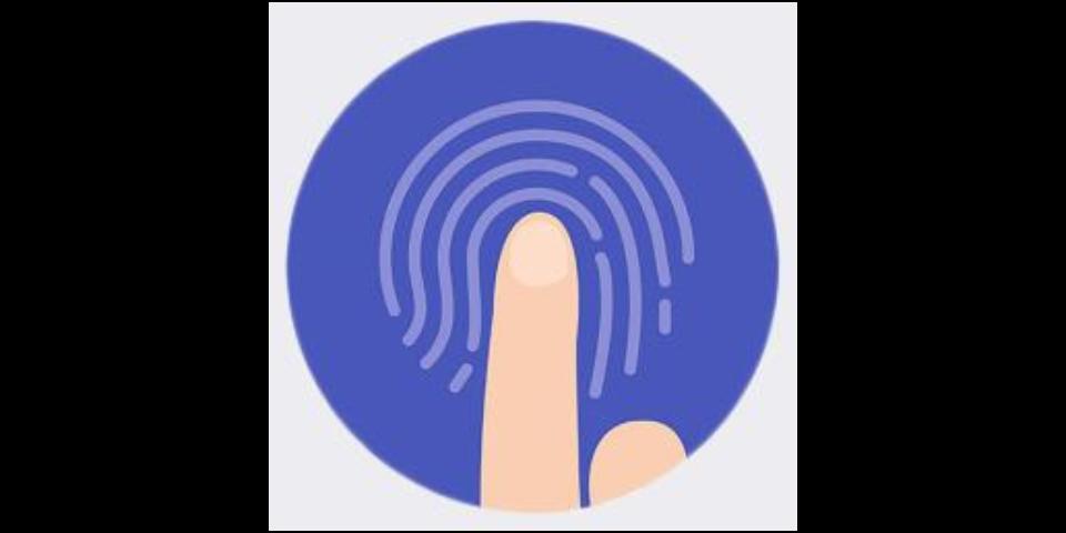 手机签到考勤软件「上海喔趣信息科技供应」