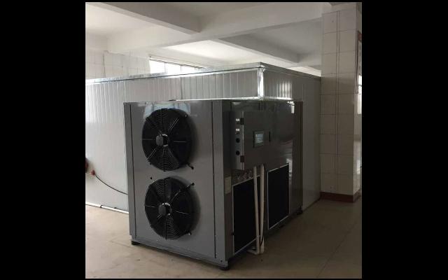 山东菜干烘干机厂家 欢迎来电「上海沃莘新能源科技供应」