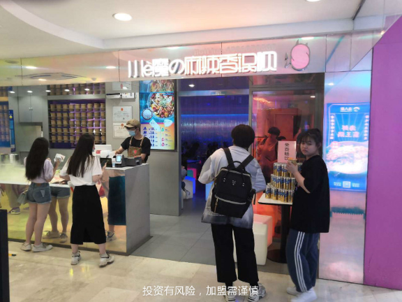 杭州川香風味麻辣香鍋加盟費用 來電咨詢「上海辛都餐飲管理供應」