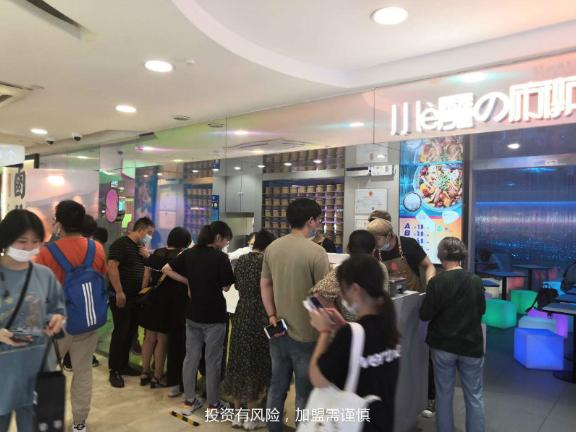 南京品牌麻辣香锅加盟品牌 来电咨询「上海辛都餐饮管理供应」